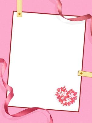 Màu hồng không khí ruy băng hình ảnh ngày valentine nền poster Tình Yêu Màu Hình Nền