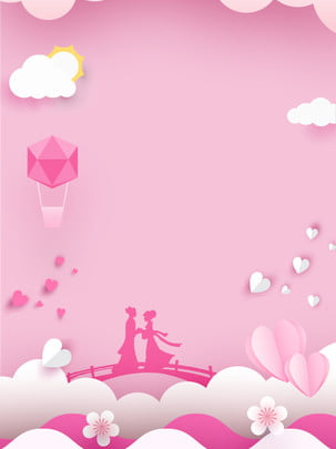 Fundo criativo rosa festival Qixi Pink Criativo Tanabata Amor Plano de fundo Amor Amor Balão Pink Criativo Tanabata Imagem Do Plano De Fundo