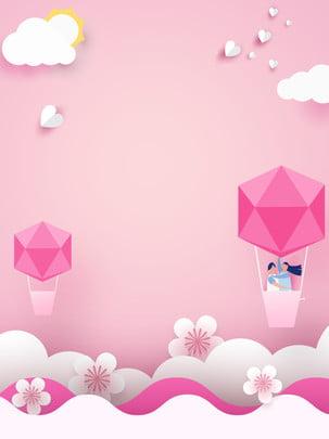 Lễ hội sao sáng tạo màu hồng tình yêu hình học tam giác trang trí nền Màu hồng Tình yêu Khinh Màu Trời Đám Hình Nền