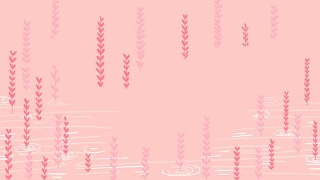 Material de fundo rosa fada flor Simples Pink Flores Finalidade geral Sonho Fundo de Fundo Download Conto Imagem Do Plano De Fundo