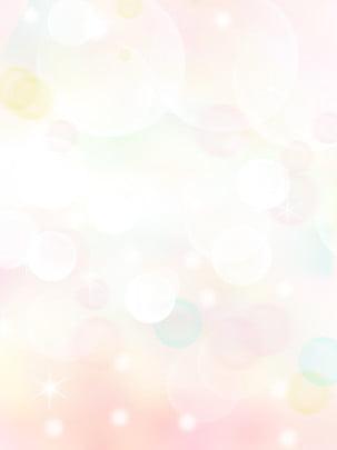 पिंक फैशन आउट ऑफ़ लाइट ड्रीम फ्रेश बैकग्राउंड , गुलाबी, फ़ैशन, सपना पृष्ठभूमि छवि