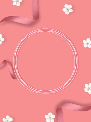 Pink Flowers Minimalistic Creative Background Design Design,background Material,pink Background,flower, Background, Pink, Material, Background image