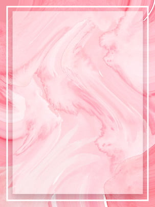 pink gouache watercolor warped background , Artistic Distortion, Gouache, Watercolor Background image