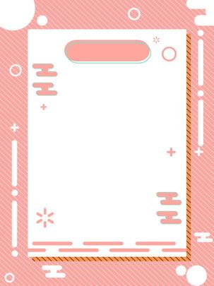 ピンクグラデーションmbe暖かいミニマリストの背景 , ピンク, グラデーション, Mbe 背景画像