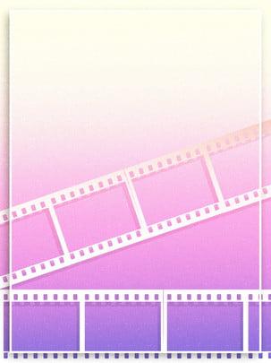 Pink gradient phim ảnh cổ điển ngày valentine nền poster Màu hồng Màu tím Độ H5 Áp Pink Hình Nền