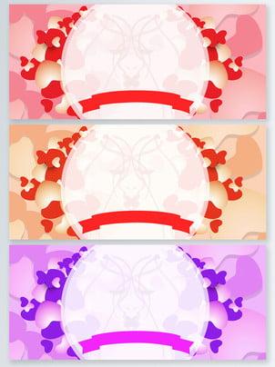Coração rosa forma 38 deusa poster fundo psd Pink Forma Coração Imagem Do Plano De Fundo