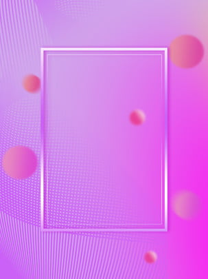 pink laser gradient creative background design , Pink Background, Gradient Background, Background Background image