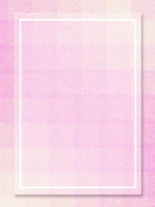 매끄러운 미니멀 한 핑크색 매트 폴리곤 , 핑크색, 스크럽, 다각형 배경 이미지