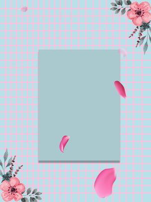 ピンクメッシュの幾何学的な花びら無地の背景 グリッド ピンク グリーン 花 花びら 単色 美しい バックグラウンド ピンクメッシュの幾何学的な花びら無地の背景 グリッド ピンク 背景画像