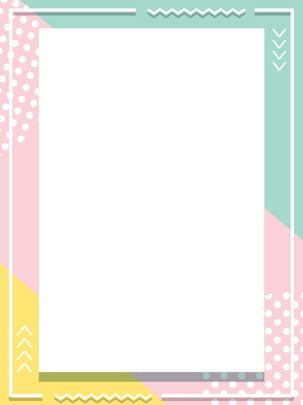 粉色簡約可愛點點背景圖 , 簡約, 可愛, 點點 背景圖片