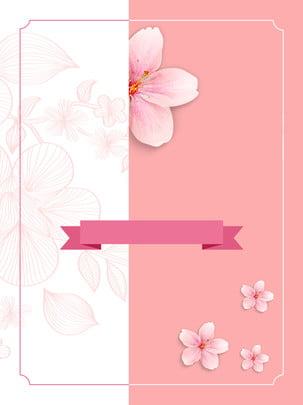 Pink Minimalistic Creative Flower Background Design Design,background Material,pink Background,flower, Background, Creative, Background, Background image