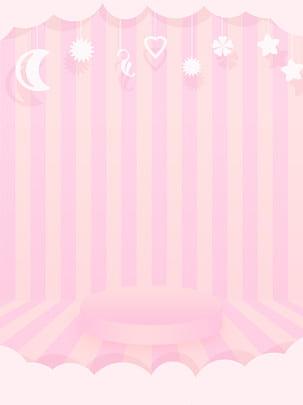 ピンク紙カット風の背景 ピンク ペーパーカット バックグラウンド 背景画像