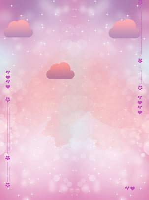 Lễ hội tình yêu màu hồng qixi Màu Hồng Lễ Hình Nền