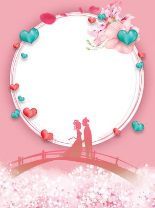 rosa qixi festival meeting hintergrund , Pink, Bogen, Qixi Festival Hintergrundbild