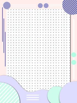 पिंक स्लीक मिनिमिस्ट मेम्फिस स्टाइल बैकग्राउंड , गुलाबी, फ़ैशन, सरल पृष्ठभूमि छवि