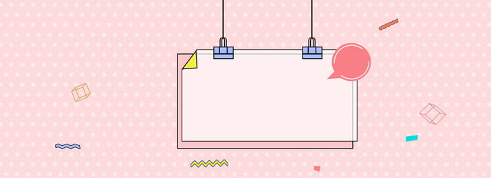 pink soft color memphis banner, Pink, Soft Color, Memphis Background image