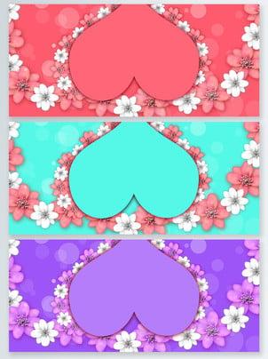 गुलाबी स्टीरियो हाथ खींचा फूल वेलेंटाइन डे वेडिंग एक्सपो पोस्टर पृष्ठभूमि , गुलाबी, तीन आयामी, हाथ खींचा हुआ पृष्ठभूमि छवि