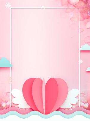 fundo rosa do amor tanabata , Pink, Tanabata, Amor Imagem de fundo
