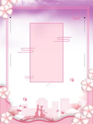 Màu hồng tanabata tình yêu nền Màu Hồng Sáng Hình Nền