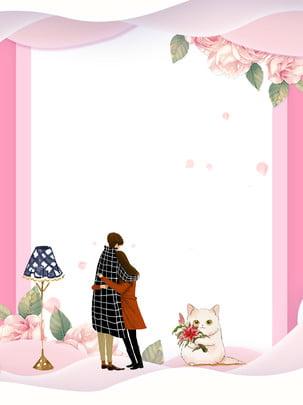 Màu hồng tanabata tình yêu nền Màu Hồng Biên Hình Nền