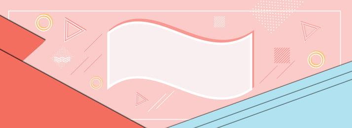 Tema de rosa dos desenhos animados tipo tema de fundo Pink Dia dos namorados Azul Dos Tema De Imagem Do Plano De Fundo