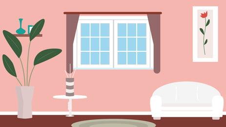 पिंक वार्मिंग लिविंग रूम पॉटेड सोफा विंडो होम बैकग्राउंड, गुलाबी, गरम, कमरे में रहने वाले पृष्ठभूमि पृष्ठभूमि छवि