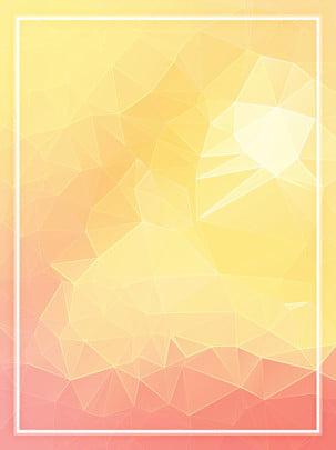 ピンクイエローグラデーションガールポリゴンの背景 , 太陽, ピンク, グラデーション 背景画像