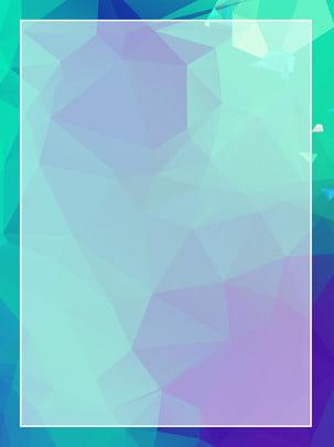 बहुभुज कम रचनात्मक प्रौद्योगिकी अर्थ न्यूनतम पृष्ठभूमि , बहुभुज, 3 डी, सरल पृष्ठभूमि छवि
