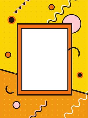 Poster memphis màu vàng cam sáng tạo hình học thời trang sôi động Áp Phích Sáng Hình Nền