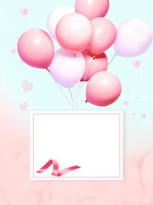 Bột màu xanh thiết kế poster sáng tạo Nền hồng Nền màu Xanh Bối Liệu Hình Nền