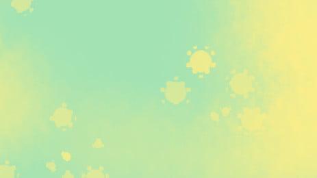 PPTテンプレート背景グラデーションスタイルの黄緑色の不規則なグラフィック PPTテンプレートの背景 PPTの背景 緩やかな風 イエローグリーン 不規則なグラフィック PPTテンプレート背景グラデーションスタイルの黄緑色の不規則なグラフィック PPTテンプレートの背景 PPTの背景 背景画像