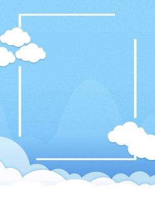 Bàn tay tinh khiết vẽ bầu trời xanh và mây trắng chủ đề tuyên truyền nền Vẽ Tay Phong Hình Nền