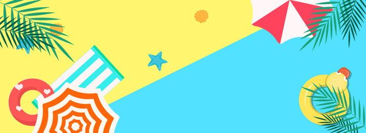 純粋な手描きの海辺のビーチの背景素材, 純粋な手描き, 海辺, ビーチ 背景画像