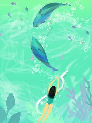 純海底游泳字母s , 手繪, S字母構型, 海底 背景圖片