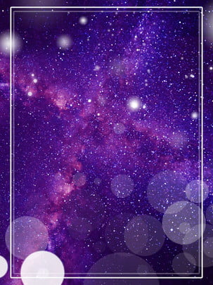Purple atmosphere galaxy starry light spot poster background , Purple, Star, Starry Sky Background image