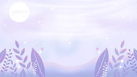 紫の美しい葉bannerの背景素材 Pspd背景素材 アイデアの背景 葉の葉 背景画像