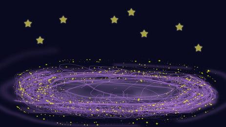 Starry Hintergrundmaterial der purpurroten schwarzen Spule Lila Spule Sternenhimmel Schwarzer Hintergrund Stern Nächtlicher Hintergrund Stern Nächtlicher Hintergrundbild