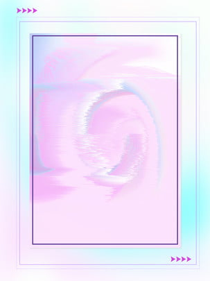 latar belakang biru ungu abstrak personaliti trend twisted , Kecerunan, Kotor, Abstrak imej latar belakang