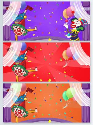 desenhos animados roxos april 1 fools day poster casa fundo , Bonito, Palhaço, Chapéu Imagem de fundo
