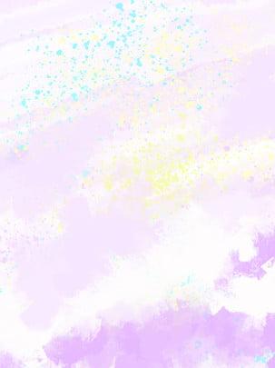 Purple onirique aquarelle splash encre à la mode fond minimaliste Pourpre Rêve Aquarelle Image De Fond