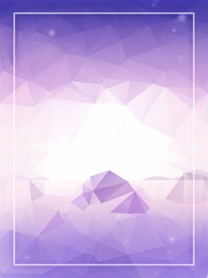 Purple fantasy island nền đa giác thấp Đảo Độ Dốc Hình Nền