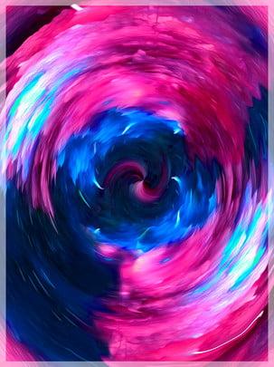 Đổ dốc màu thời trang cao cấp nền tím gió trong khí quyển bài hát quảng cáo Khí Quyển Thời Hình Nền