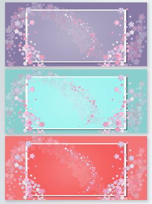 紫色の花ロマンチック38クイーンズデイポスターの背景 , 紫色, 花, ロマンチックな 背景画像