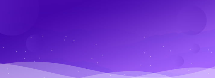 purple gradient background illustration, Background, Purple Background Illustration, Purple Gradient Background image
