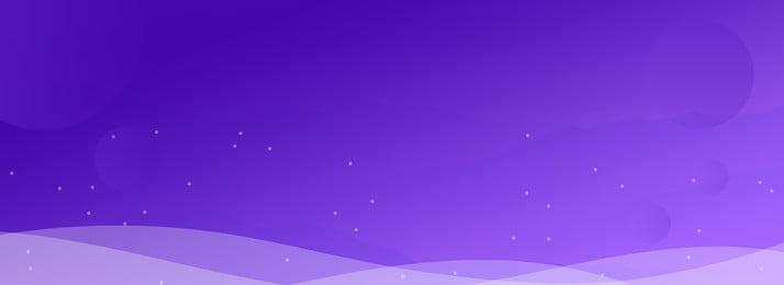 紫色のグラデーションの背景イラスト, バックグラウンド, 紫色の背景イラスト, 紫色のグラデーション 背景画像