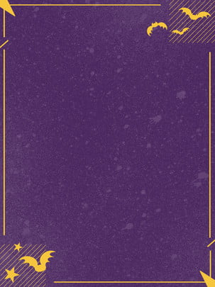 बैंगनी हेलोवीन बल्लेबाजी पृष्ठभूमि , बैंगनी पृष्ठभूमि, हैलोवीन, बल्ला पृष्ठभूमि छवि
