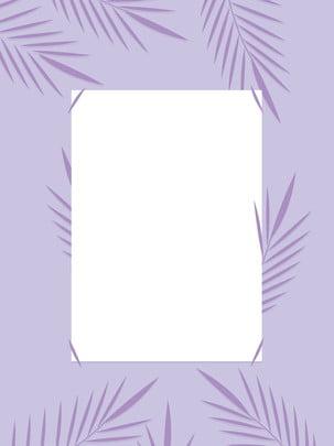 자주색 minimalist 대기 배경 일러스트 레이션 , 부드러운 색, 보라색 배경, 자주색 배경 이미지