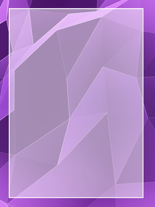 Purple Minimalistic Low 背景画像