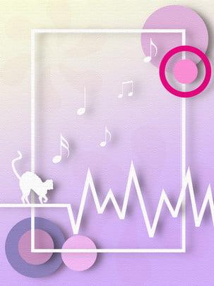 nhạc nền tím origami năng động , Màu Tím, Năng động, Âm Nhạc Ảnh nền
