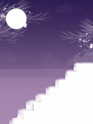 자주색 밤 배경 나뭇잎 , 자주색, 밤, 나뭇잎 배경 이미지